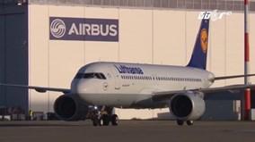Các thương vụ về mua bán máy bay kỷ lục