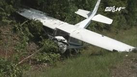 Tai nạn khiến phi công Việt tử nạn tại Anh có thể do điểm mù