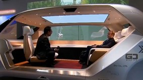 Chiếc xe tương lai: Ghế ngồi có thể xoay 360 độ