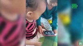 """Cài hình nền điện thoại ma quỷ, bà mẹ trẻ hứng """"gạch đá"""""""