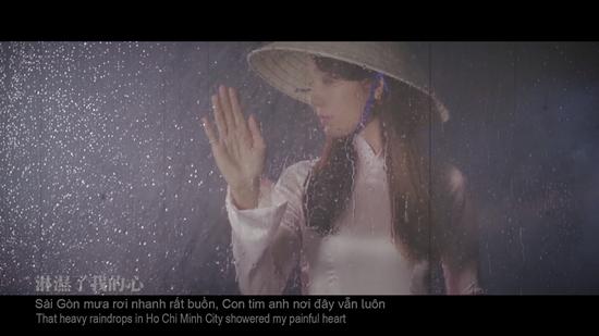 Hồ Quang Hiếu,Helen Thanh Đào,Saigon mưa rơi