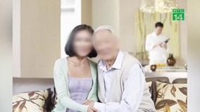 Bố vợ phát hiện con rể mới là con đẻ, con gái lại là con nuôi