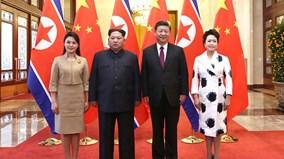 Toàn cảnh chuyến công du tới Bắc Kinh của ông Kim Jong Un