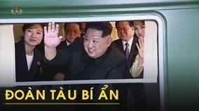 Bên trong 'chuyên cơ mặt đất' đưa ông Kim Jong Un đến Bắc Kinh