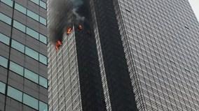 Lửa cháy rừng rực ở tòa tháp Trump, một người thiệt mạng