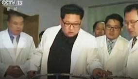 Ông Kim Jong Un thăm nạn nhân Trung Quốc bị nạn ở Triều Tiên