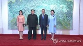 Đệ nhất phu nhân Triều Tiên tham dự tiệc tối tại Hàn Quốc