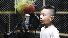 """Cậu bé 4 tuổi hát """"Bác đang cùng chúng cháu hành quân"""" gây sốt MXH"""