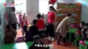 Cô giáo mầm non bắt 17 bé gái xếp hàng, nhổ nước bọt vào mặt bé trai