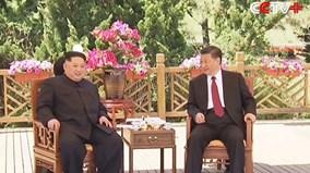 Toàn cảnh cuộc gặp bí mật giữa hai nhà lãnh đạo Trung - Triều tại Đại Liên