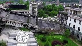 10 năm sau động đất Tứ Xuyên: Thị trấn 'ma' giữa lòng thành phố mới
