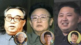 Khi người Hàn Quốc nói: 'Tôi cũng tên là Kim Jong-un'
