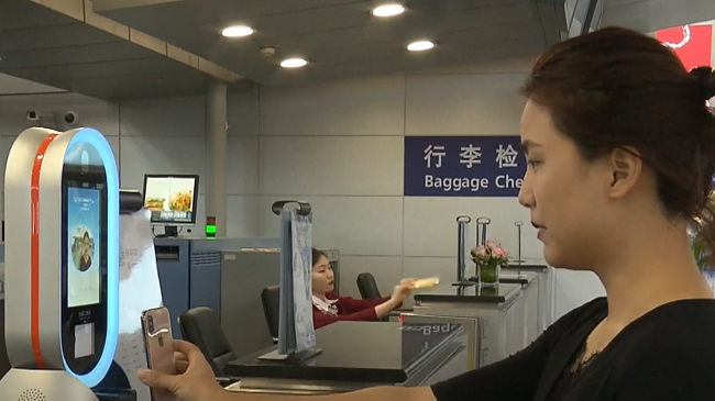 Quên chứng minh thư cũng có thể lên máy bay tại Trung Quốc