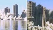 Đánh sập 4 tòa nhà đang chờ hoàn thiện trong vòng 15 giây