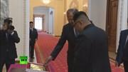 Món quà đặc biệt Ngoại trưởng Nga gửi tặng ông Kim Jong Un