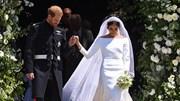 Vì sao Hoàng tử Harry trả lại những món quà cưới hàng triệu bảng Anh?