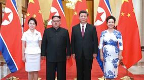 Toàn cảnh chuyến thăm lần 3 tới Trung Quốc của ông Kim Jong Un