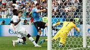 Highlights: Pháp vào bán kết sau chiến thắng 2-0 trước Uruquay