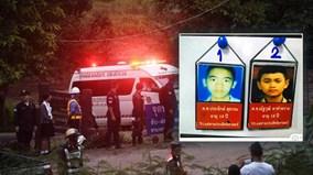 Toàn cảnh ngày giải cứu thứ nhất, đưa  4 em nhỏ Thái Lan ra khỏi hang sâu
