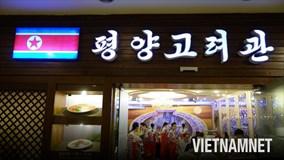 Khám phá chuỗi nhà hàng đem về cho Triều Tiên 10 triệu USD mỗi năm