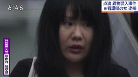 Nhật bắt giữ nữ y tá ra tay hạ độc giết chết hơn 20 bệnh nhân