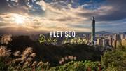 #LET'SGO: Dắt túi kinh nghiệm du lịch Đài Loan cho hội mê du hí