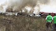 Máy bay Mexico chở 101 người rơi ngay sau cất cánh