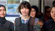 Không được trắng án, Đoàn Thị Hương bước vào  giai đoạn mới của vụ xét xử
