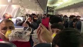 Phi hành đoàn quên bật 1 công tắc khiến 30 hành khách chảy máu mũi, tai