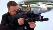 Khám phá khẩu súng chuyên đi bắt máy bay không người lái