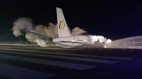 Boeing chở 126 người gặp nạn, trượt dài trên đường băng