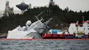 Tàu chở dầu đâm tàu khu trục Na UY chìm nghỉm