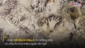 Chiêm ngưỡng tác phẩm 40.000 năm tuổi của bậc thầy điêu khắc thời đồ đá cũ