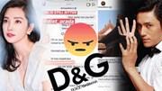 Đoạn clip ăn pizza bằng đũa khiến D&G bị tẩy chay thậm tệ ở Trung Quốc