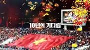 Trailer đầy cảm xúc của đài Hàn Quốc về trận CK Việt Nam - Malaysia