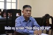 """Hoãn vụ xử kiện bản quyền """"Thần đồng đất Việt"""""""