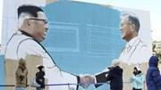 Trước thềm năm mới, Chủ tịch Kim viết thư bày tỏ sự nuối tiếc với TT Moon