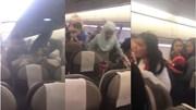 Sạc dự phòng phát nổ trên máy bay, hành khách che mũi và mặt chạy tán loạn