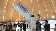 Đài thiên văn hiện đại nhất miền Bắc sắp mở cửa đón khách