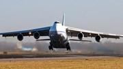 Khám phá công nghệ sản xuất máy bay Antonov 'khủng' nhất thế giới