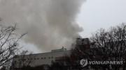 Hơn 50 người thương vong trong vụ cháy phòng tắm hơi tại Hàn Quốc