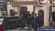 Ông Kim thăm Đại sứ quán Triều Tiên tại Hà Nội giữa vòng vây bảo vệ