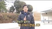 Công Phượng làm MC thời tiết trên truyền hình Hàn Quốc