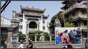 Người hâm mộ 'túc trực' tại chùa Ấn Quang chờ viếng nghệ sĩ Anh Vũ