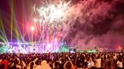 Màn pháo hoa rực rỡ khai hội Đền Hùng 2019
