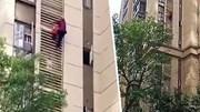 Cụ bà tay không leo chung cư từ tầng 14 xuống khiến nhiều người 'rụng' tim