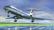 Huyền thoại Tu-134 hàng không Nga thực hiện chuyến bay cuối cùng