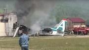 Nga: Máy bay trượt đường băng, đâm vào nhà dịch vụ khiến 2 người thiệt mạng