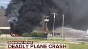 Mỹ: Máy bay riêng lao xuống đất, 10 người thiệt mạng
