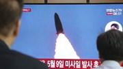 Triều Tiên lại phóng tên lửa đạn đạo, thách thức Mỹ - Hàn tập trận chung